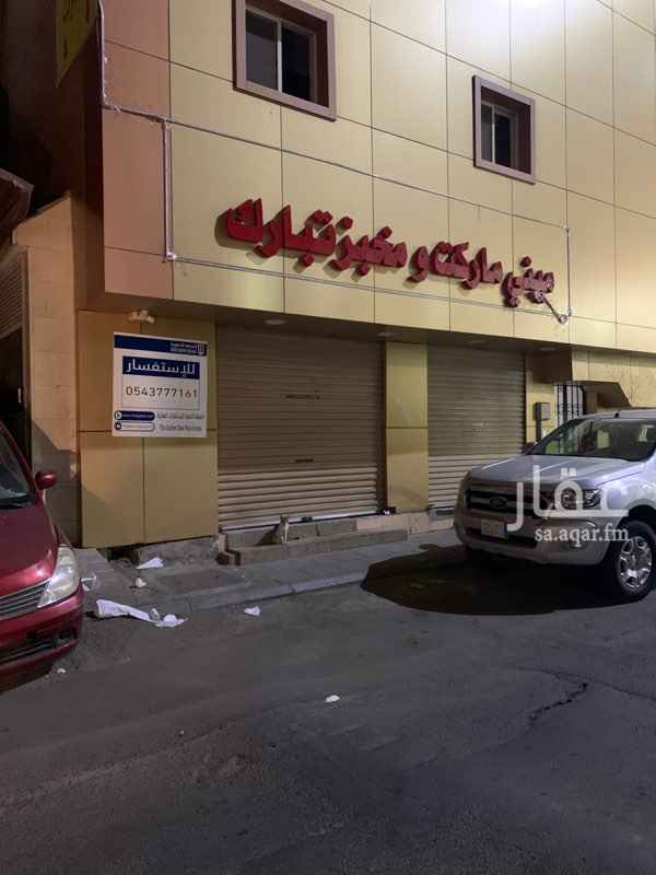 محل للإيجار في شارع المكرونة ، حي العزيزية ، جدة ، جدة