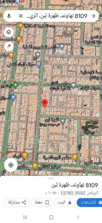 أرض للبيع في شارع عالية ، حي ظهرة لبن ، الرياض ، الرياض
