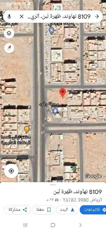أرض للبيع في شارع جنين ، حي ظهرة لبن ، الرياض ، الرياض