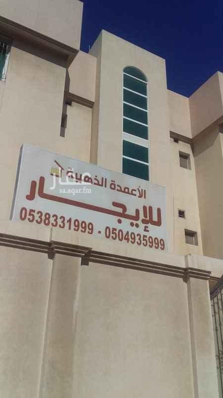 شقة للإيجار في شارع معاذ بن جبل ، حي المزروعية ، الدمام ، الدمام