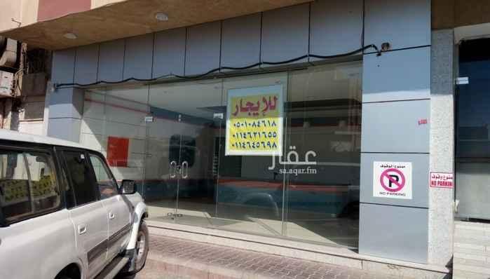 محل للإيجار في شارع الامام عبدالعزيز بن محمد بن سعود ، حي ام سليم ، الرياض