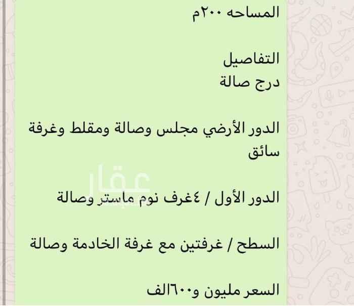 فيلا للبيع في طريق الامير تركي بن عبدالعزيز الاول ، حي القيروان ، الرياض ، الرياض