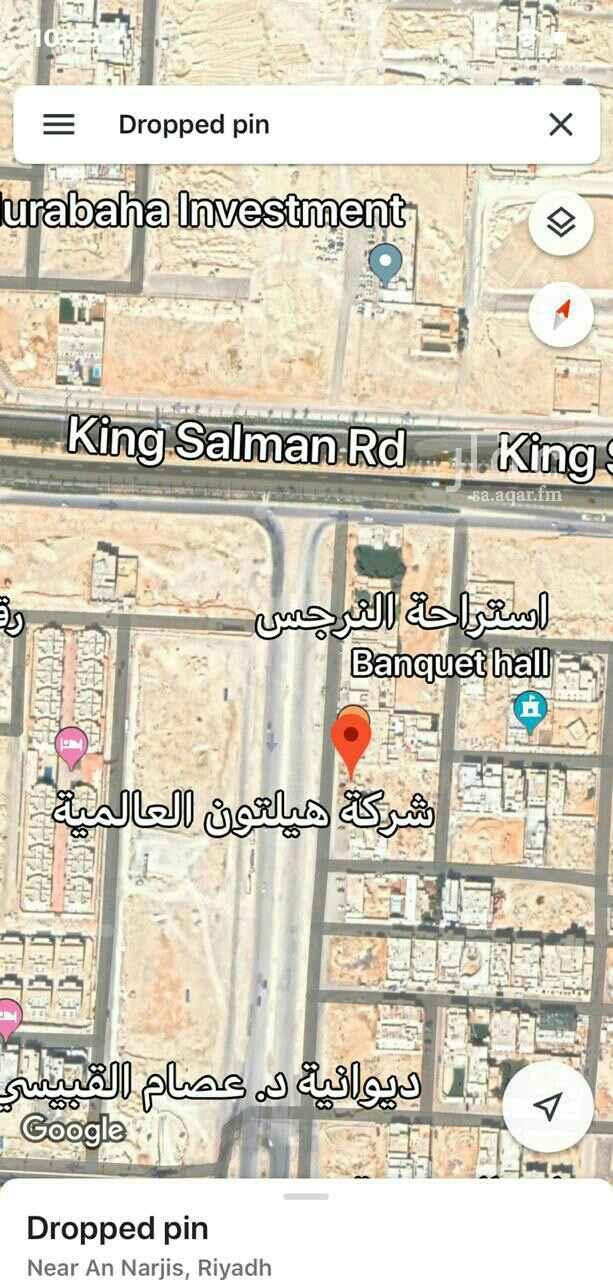 أرض للإيجار في طريق عثمان بن عفان ، الرياض ، الرياض