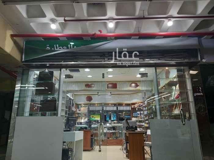 محل للبيع في حي الديرة ، الرياض ، الرياض