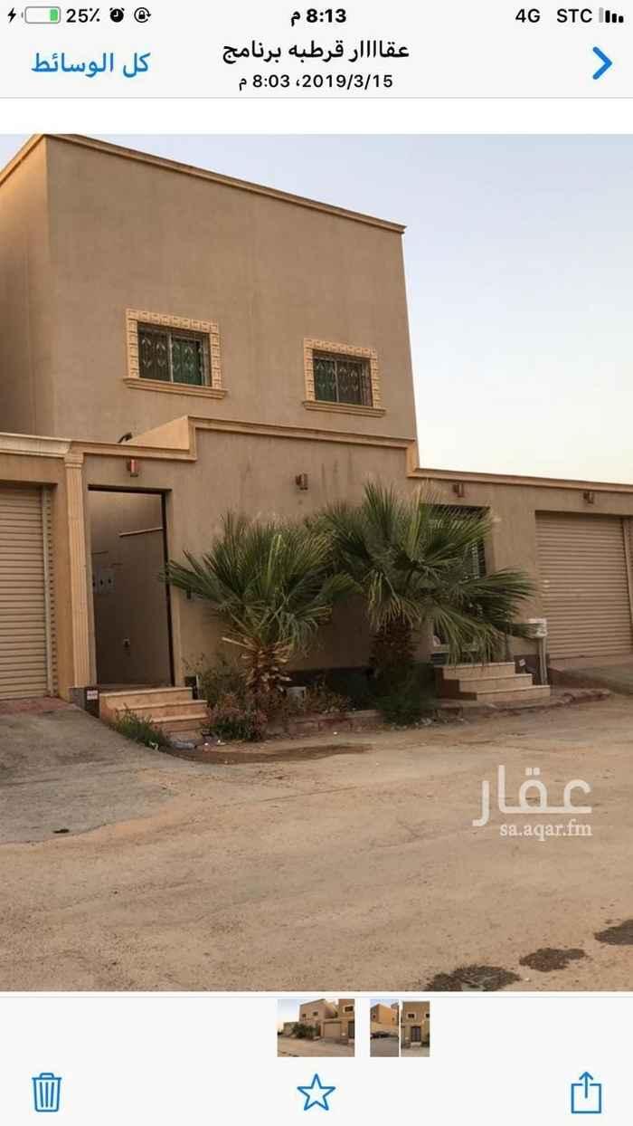 فيلا للبيع في محطة كهرباء حي قرطبة ، شارع نمران ، حي قرطبة ، الرياض ، الرياض
