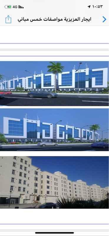 مكتب تجاري للإيجار في شارع عبد الله بن ذهلان ، حي الخزامى ، الخبر ، الخبر