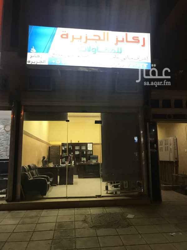 محل للبيع في شارع الوليد بن عبدالملك ، حي طويق ، الرياض