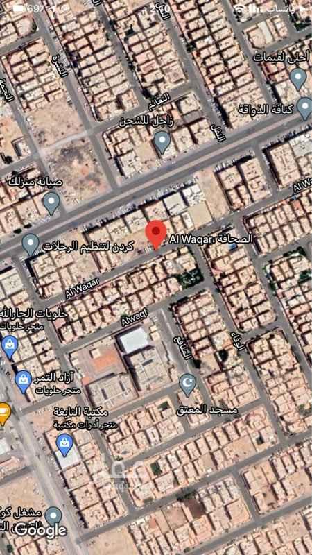 أرض للبيع في شارع النشرة ، حي الصحافة ، الرياض ، الرياض