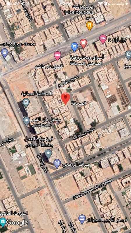 أرض للبيع في شارع جبل المدار ، حي الصحافة ، الرياض ، الرياض