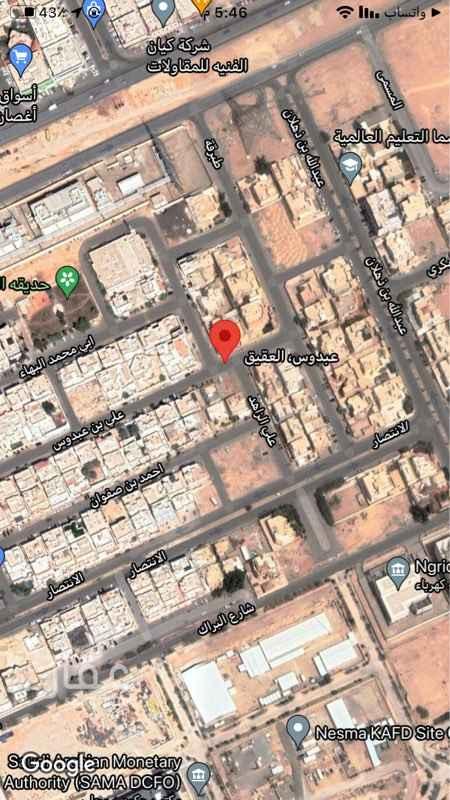 أرض للبيع في شارع بيدة ، حي العقيق ، الرياض ، الرياض