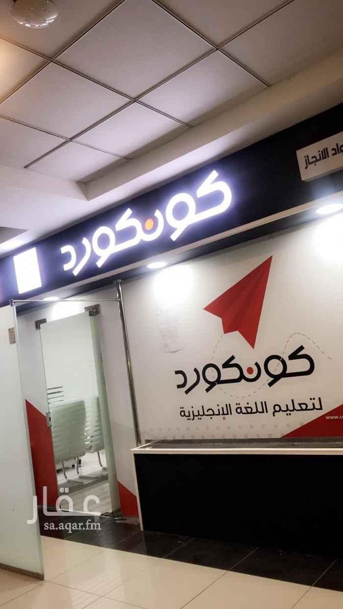 محل للإيجار في طريق المدينة المنورة ، حي مشرفة ، جدة ، جدة