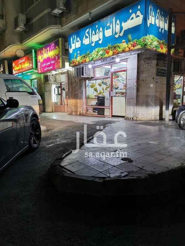 محل للإيجار في شارع سلطان بن سلمان ، حي النزهة ، جدة ، جدة