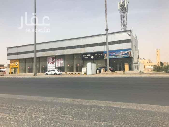 عمارة للإيجار في طريق الحائر ، حي العزيزية ، الرياض ، الرياض