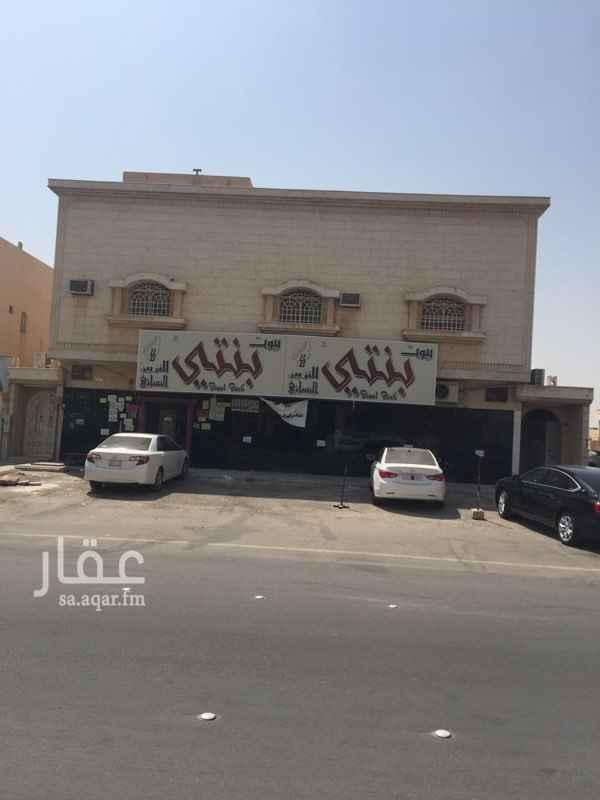 عمارة للبيع في شارع عبدالله بن رشيدان ، حي الحمراء ، الرياض