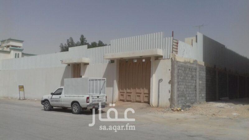 أرض للبيع في شارع ابي الفرج بن علي ، حي بدر ، الرياض