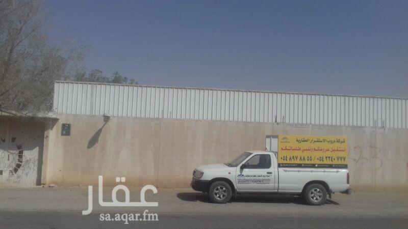 استراحة للبيع في شارع الريحانية ، حي بدر ، الرياض