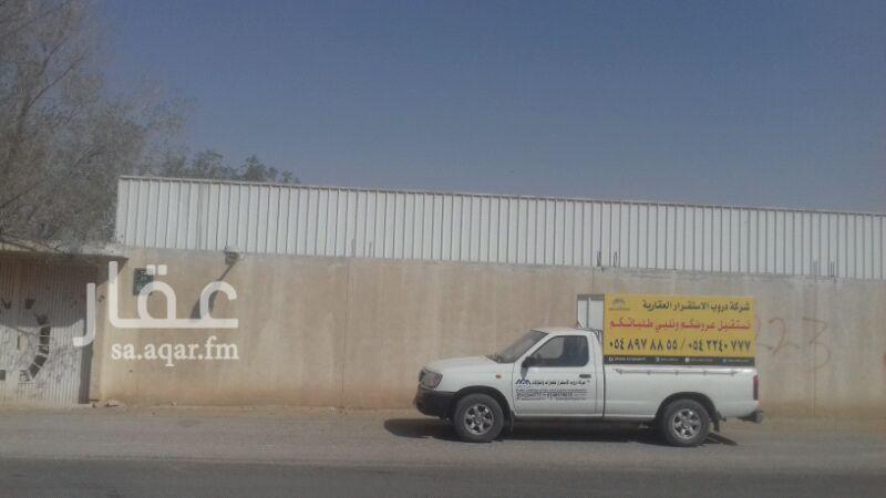 أرض للبيع في شارع محمد بن ابي احمد ، حي بدر ، الرياض