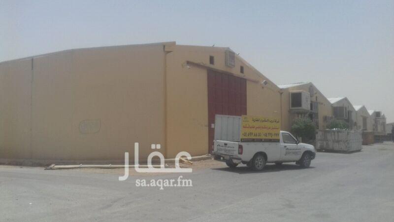 أرض للبيع في شارع الرسالة ، حي بدر ، الرياض