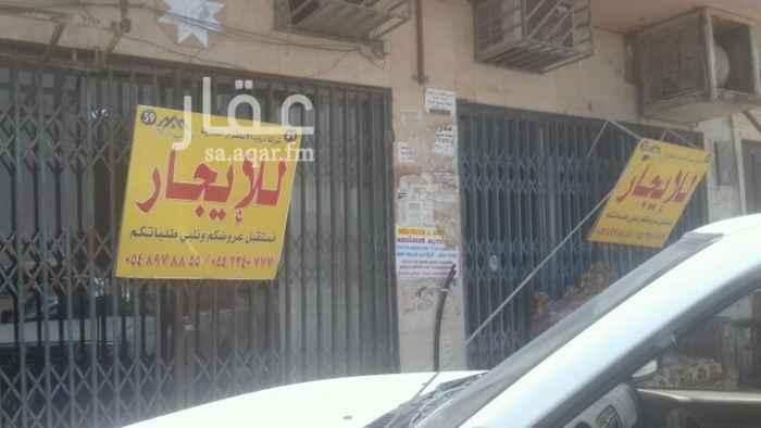 محل للإيجار في طريق الامام مالك ، حي بدر ، الرياض