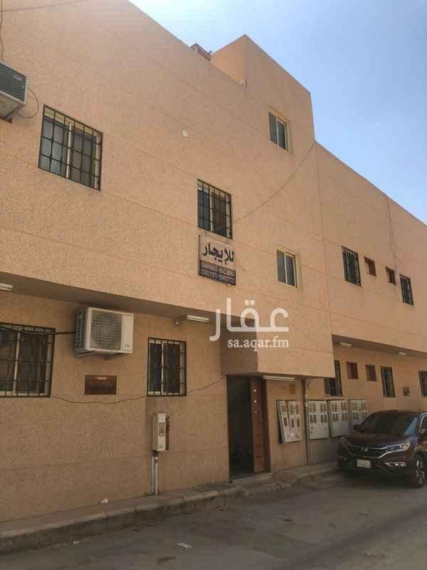 شقة للإيجار في شارع مصطفى السباعي ، حي الفوطة ، الرياض ، الرياض