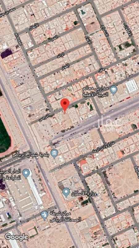 أرض للبيع في شارع النرجس ، حي الصحافة ، الرياض