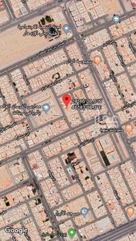 أرض للبيع في شارع موسى الايوبي ، حي الازدهار ، الرياض