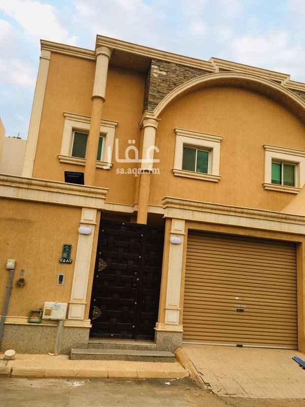 فيلا للإيجار في شارع الليطاني ، حي الربيع ، الرياض