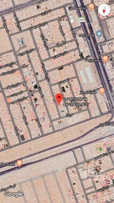 أرض للبيع في شارع الحموي ، حي النفل ، الرياض