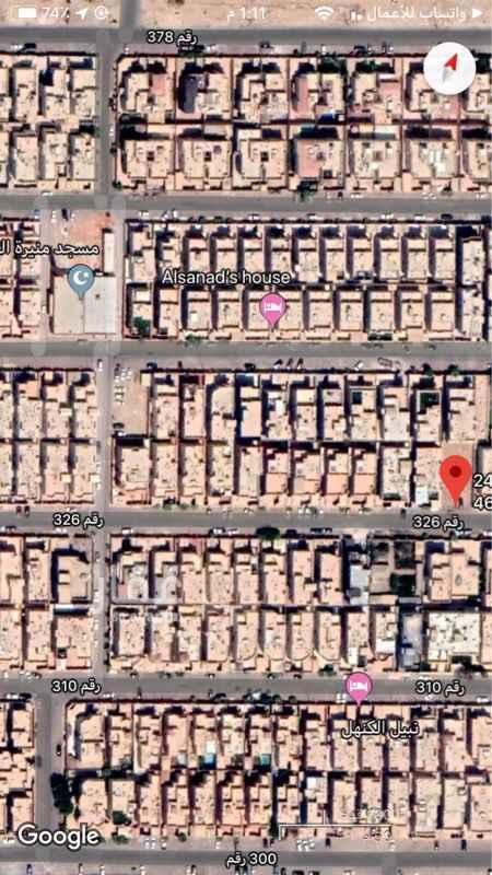 أرض للبيع في حي الياسمين ، الرياض