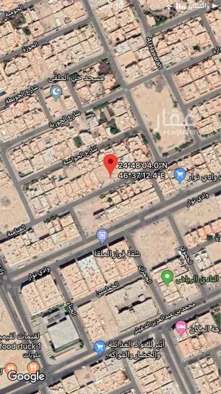 أرض للبيع في شارع الحيرة ، حي الملقا ، الرياض ، الرياض