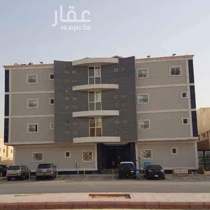 شقة للبيع في شارع الأمير ناصر بن سعود بن فرحان آل سعود ، حي الصحافة ، الرياض ، الرياض