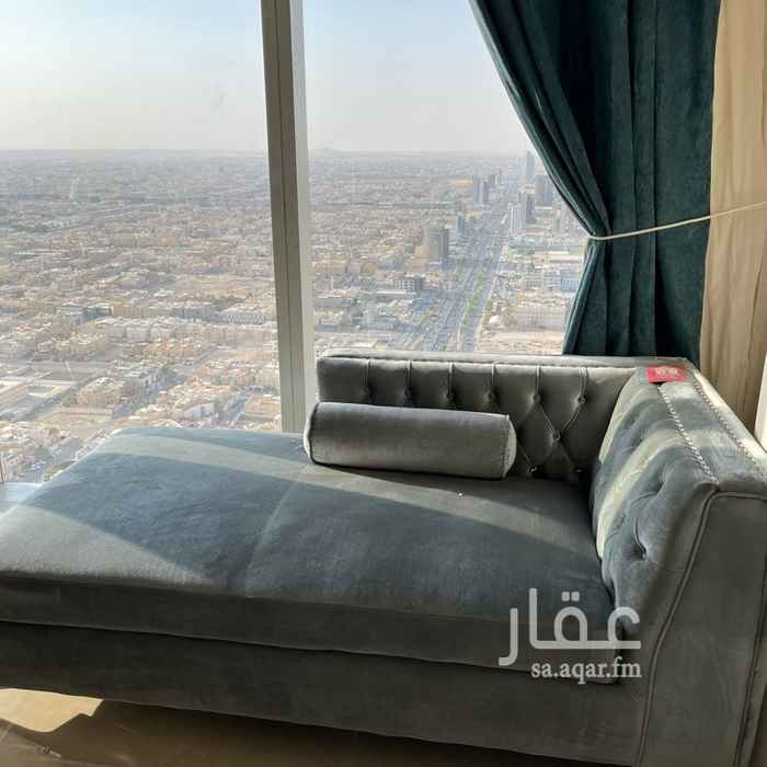 شقة مفروشة في حي ، طريق الملك فهد ، حي الصحافة ، الرياض ، الرياض