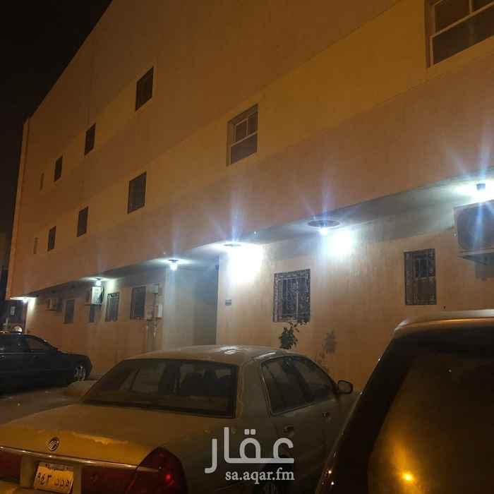 شقة للبيع في شارع عذير ، حي العقيق ، الرياض ، الرياض