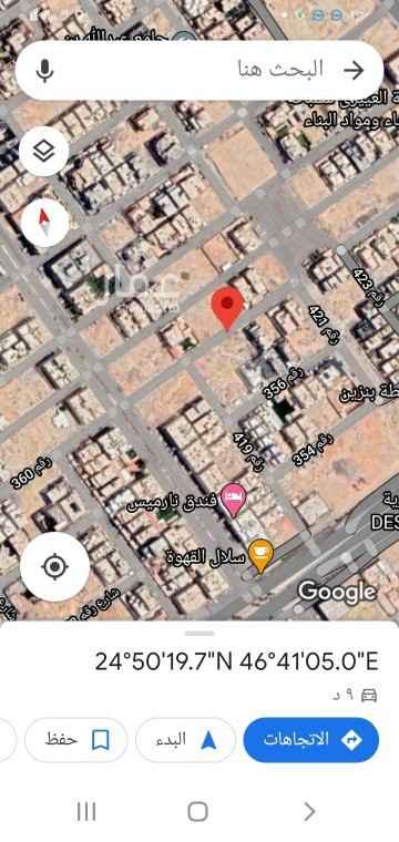 أرض للبيع في طريق أنس ابن مالك ، حي النرجس ، الرياض ، الرياض