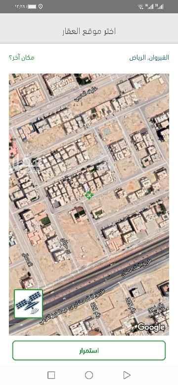 أرض للبيع في حي ، شارع سيار بن وردان ، حي القيروان ، الرياض