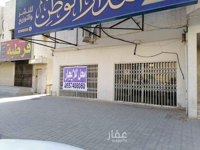محل للإيجار في الطريق الدائري الشرقي الفرعي ، حي الصفا ، الرياض ، الرياض