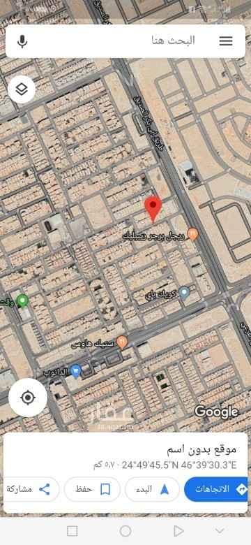 أرض للبيع في الرياض ، حي الياسمين ، الرياض
