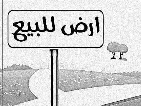 أرض للبيع في شارع النبل ، حي الصحافة ، الرياض ، الرياض
