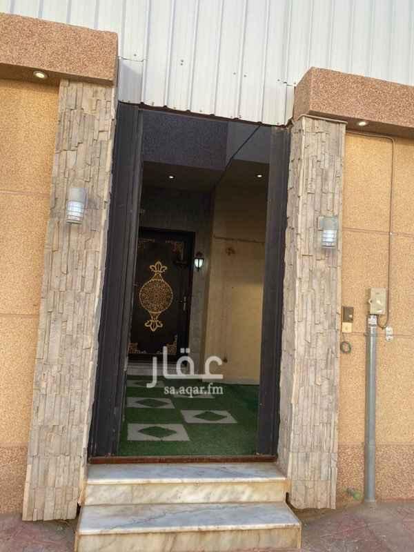 عمارة للبيع في شارع نجم الدين الأيوبي ، حي ظهرة نمار ، الرياض ، الرياض