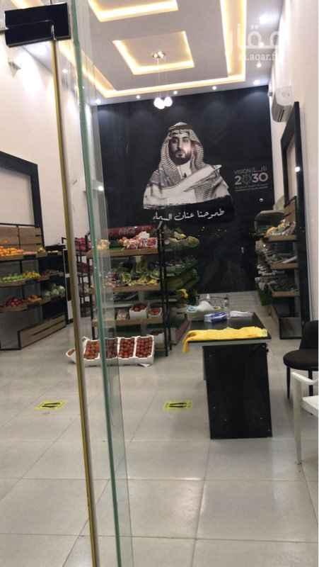 محل للبيع في طريق الأمير محمد بن سلمان بن عبدالعزيز ، حي الرمال ، الرياض ، الرياض