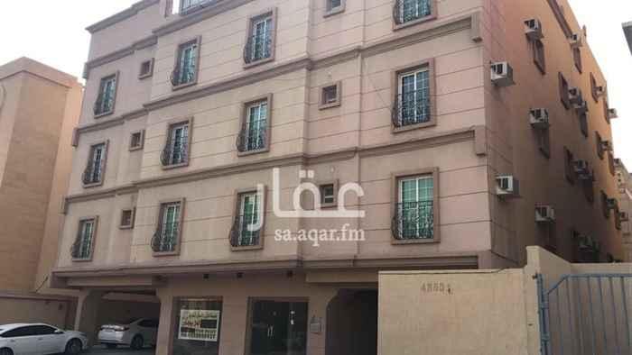 شقة للإيجار في شارع الملوح بن ابي عامر ، حي العليا ، الخبر