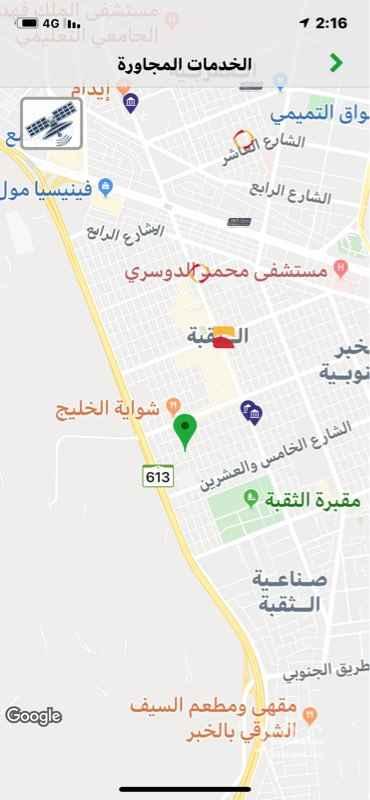 عمارة للبيع في شارع جيزان ، حي الثقبة ، الخبر ، الخبر