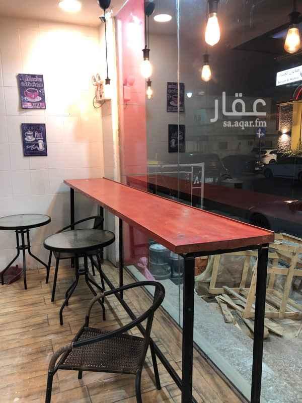 محل للبيع في شارع الامير سعد ، حي الخبر الشمالية ، الخبر ، الخبر