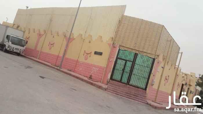استراحة للبيع في شارع وادي السليف ، حي العزيزية ، الرياض