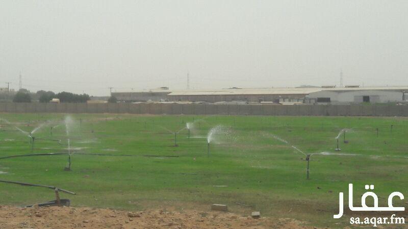 مزرعة للبيع في طريق الخرج ، الرياض