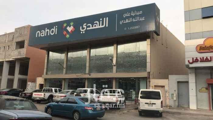 عمارة للبيع في شارع الصرار ، حي العزيزية ، الرياض