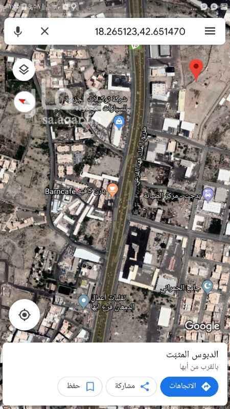 أرض للبيع في طريق الملك فهد ، خميس مشيط