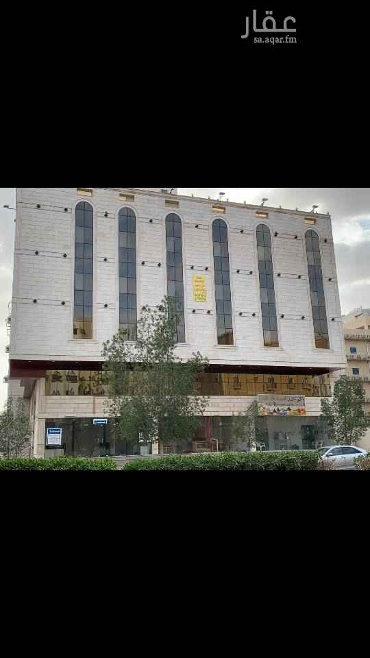 عمارة للبيع في شارع أجياد ، حي كدي ، مكة