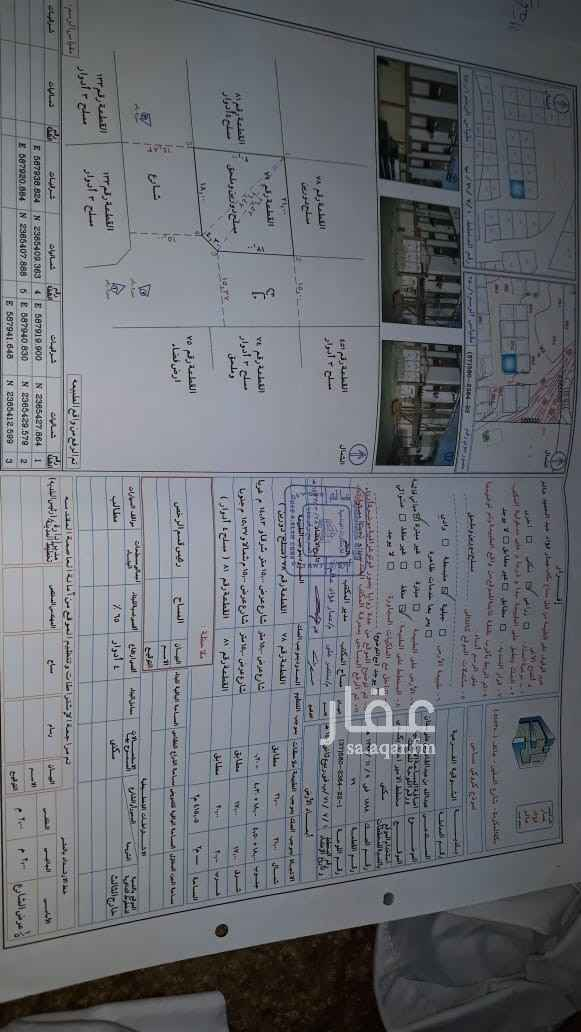 عمارة للبيع في حي الهجرة ، مكة