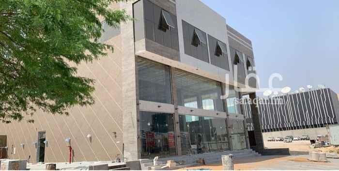 عمارة للبيع في شارع ابن رواحة ، حي المحمدية ، الرياض ، الرياض